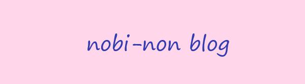 【医療ライター】nobi-non【臨床検査技師】【ウェディングライター】